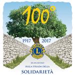 logo-lions108yb-201617